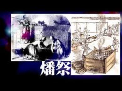 Leviticus_chinese_04_150