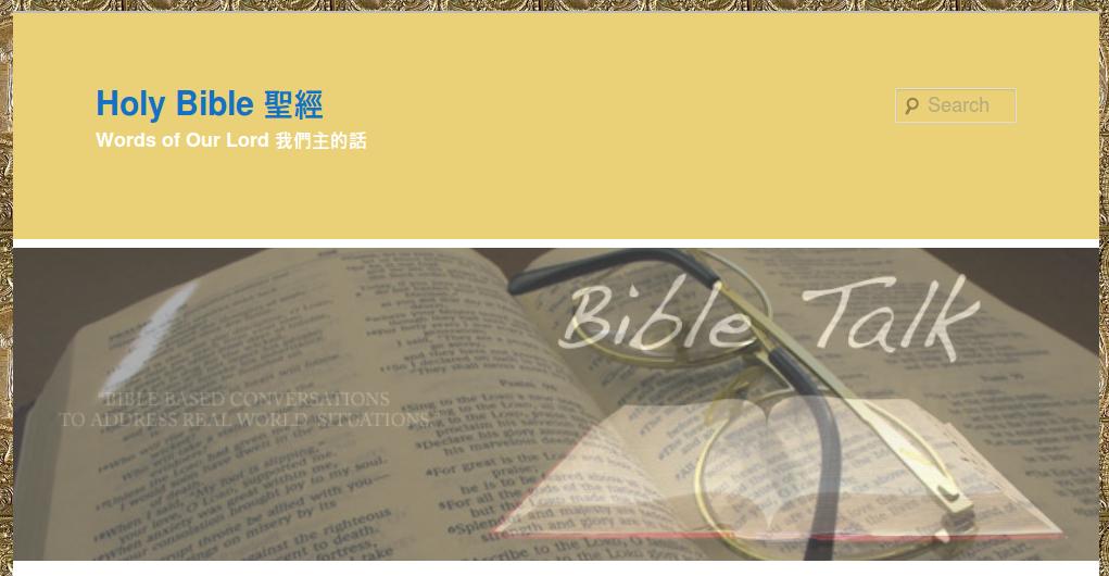 bible_step_01