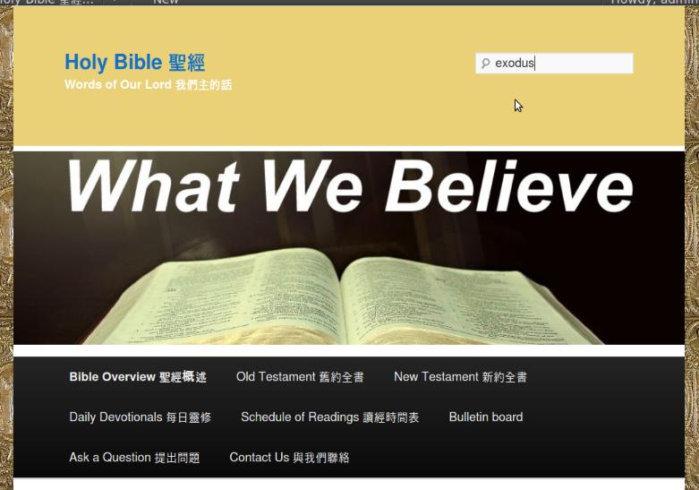bible_step_02