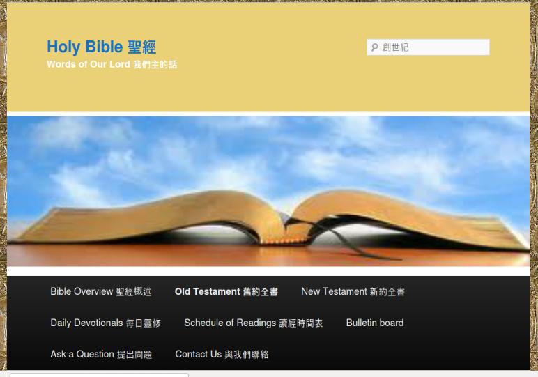 bible_step_05