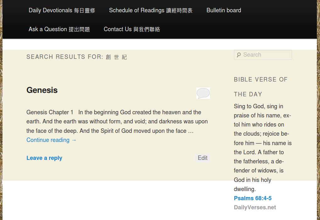 bible_step_06