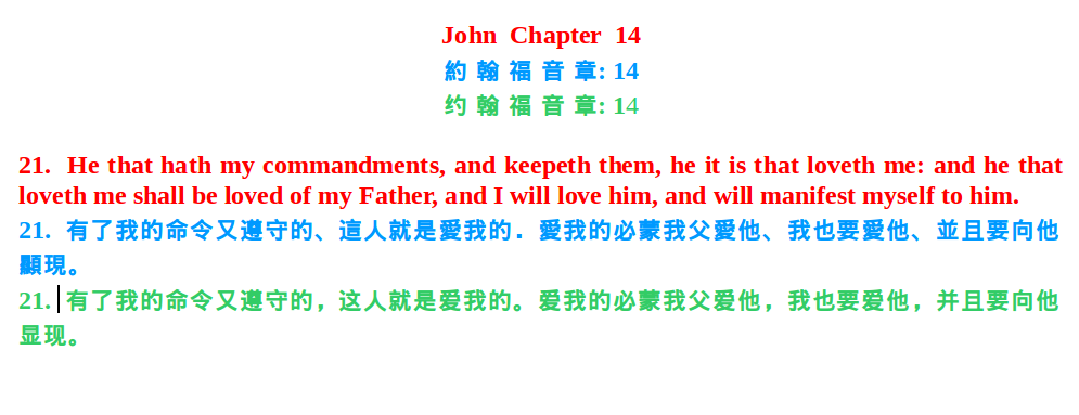verse_john14_for_bible_site