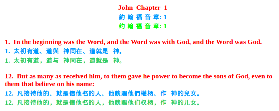 verse_john1_for_bible_site