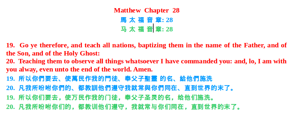 verse_matthew28_for_bible_site